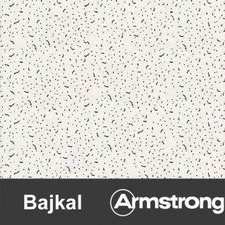 Подвесной потолок Армстронг Bajkal (Байкал)